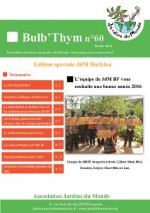 160215_bulletin_60